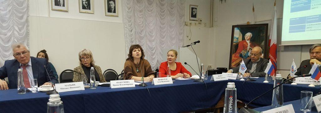 Очередное заседание Президиума РПО