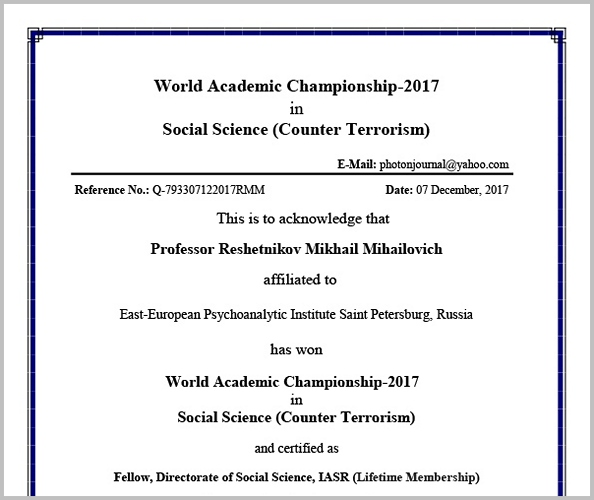 World Academic Championship -2017 in Social Science