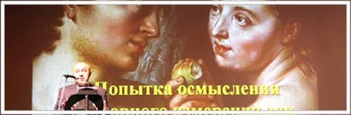 VI Санкт-Петербургский саммит психологов «Технологии успеха»