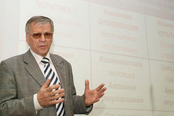 16-17 октября Конференция «Политическая психология в новой политической реальности»