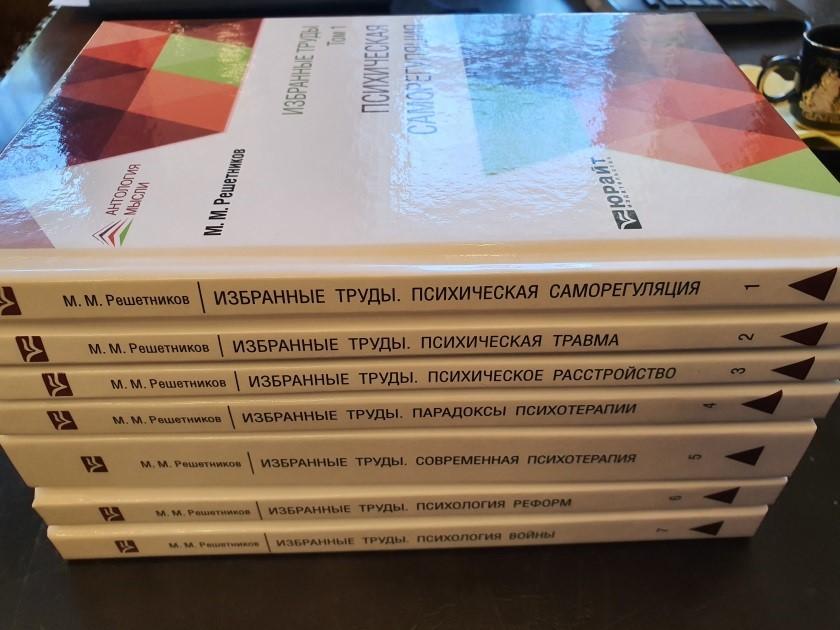 book_7tom