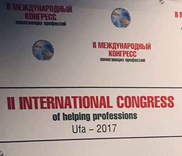 II Международный конгресс помогающих профессий
