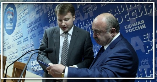Лекция проф. Решетникова М.М. для партийного актива
