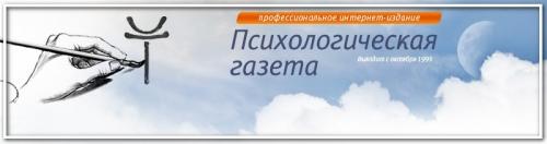 Письмо А.Г. Асмолова в оргкомитет Национального конкурса «Золотая Психея»