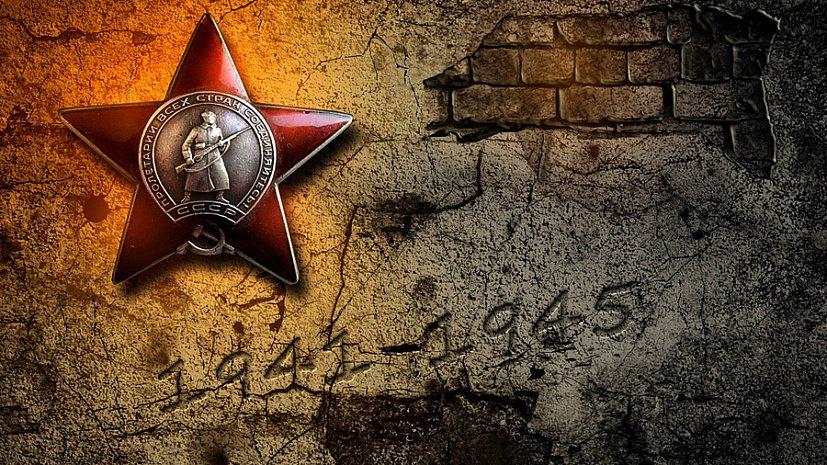 К дню Великой Победы