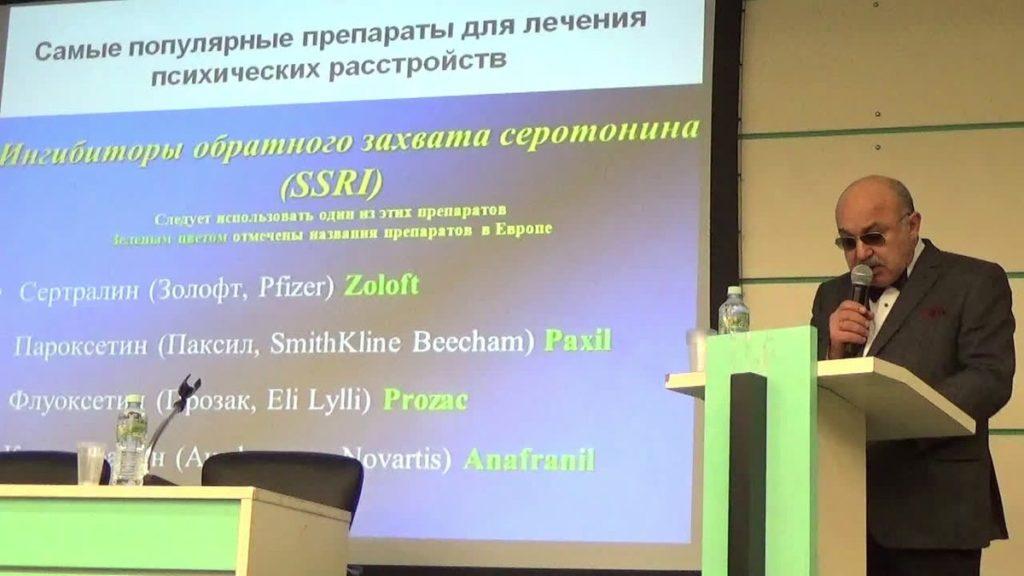 Видео пленарного доклада проф. М.М.Решетникова на конгрессе ОППЛ